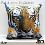 Full of animal for Cushion Tiger(タイガー) ふわふわクッション 丸洗い