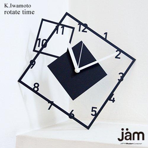 rotate time|お洒落な壁掛け時計