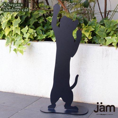 【受注生産品】shadow cat