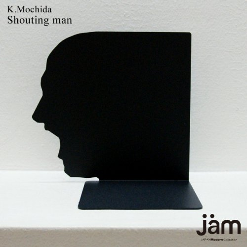 Book Stand_Face (Shouting man)