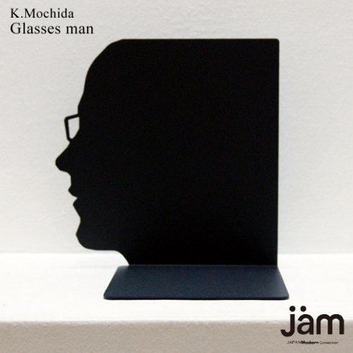 Book Stand_Face (Glasses man)
