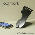Footmark for smartphone