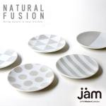 NATURAL FUSION- PATTERNS(豆皿)