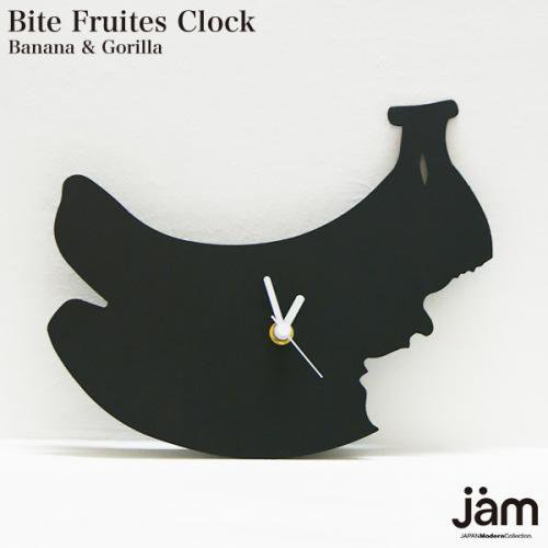 Bite Fruits Clock -Banana & Gorilla-