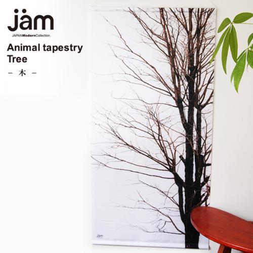 Animal tapestry Tree(木)  掛け軸 -モダンお洒落なタペストリー tapestry