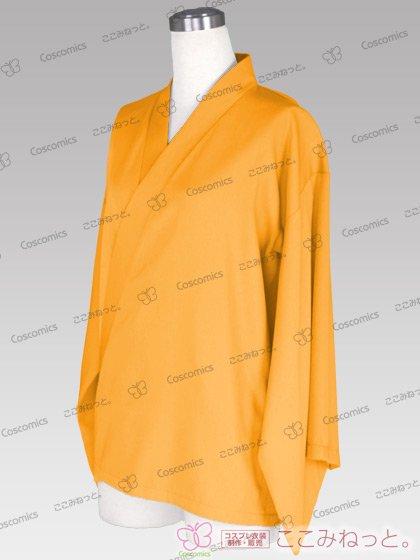 ここみねっと。オリジナル 全132色着物(半着・オレンジ・黄)[受注生産]
