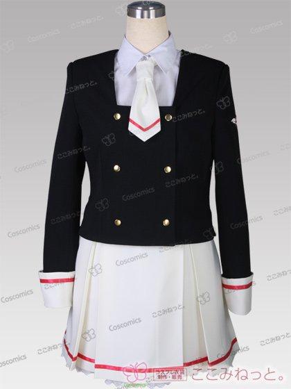 カードキャプターさくら CCさくら 友枝中学校女子制服[受注生産]