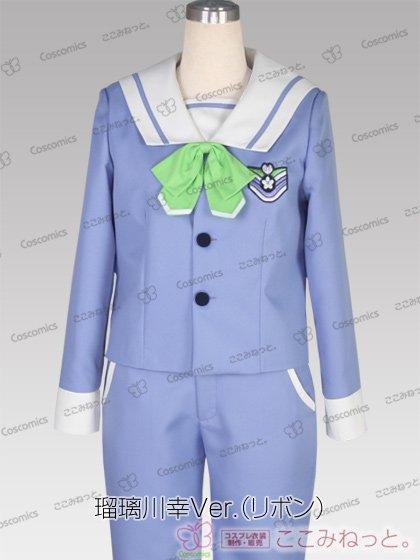 コスプレ 衣装 通販 ここみねっと。|コスプレ 衣装★【受注生産】聖フローラ中学校制服