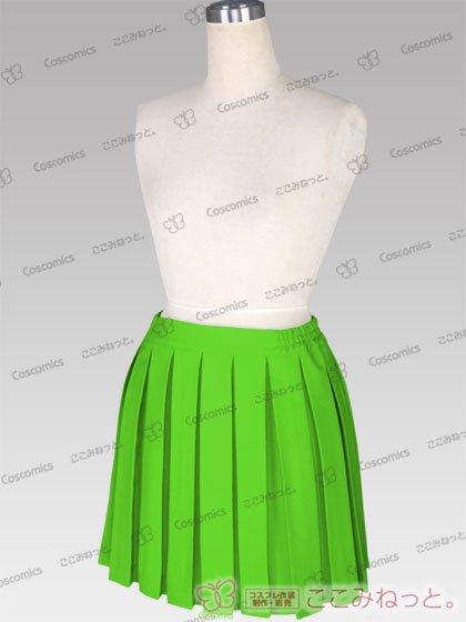 ここみねっと。オリジナル制服 全132色16ボックスプリーツスカート(緑系01)[受注生産]|コスプレ 衣装 通販 ここみねっと。