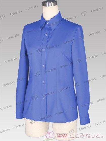 ここみねっと。オリジナル制服 全132色レディースシャツ(長袖/青系01)[受注生産]