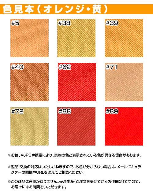 ここみねっと。オリジナル制服 全132色レディースシャツ(長袖/オレンジ・黄)[受注生産]