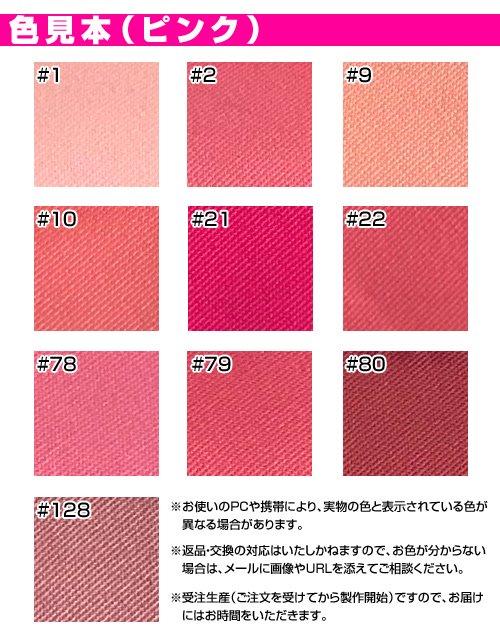 ここみねっと。オリジナル制服 全132色レディースシャツ(長袖/ピンク)[受注生産]