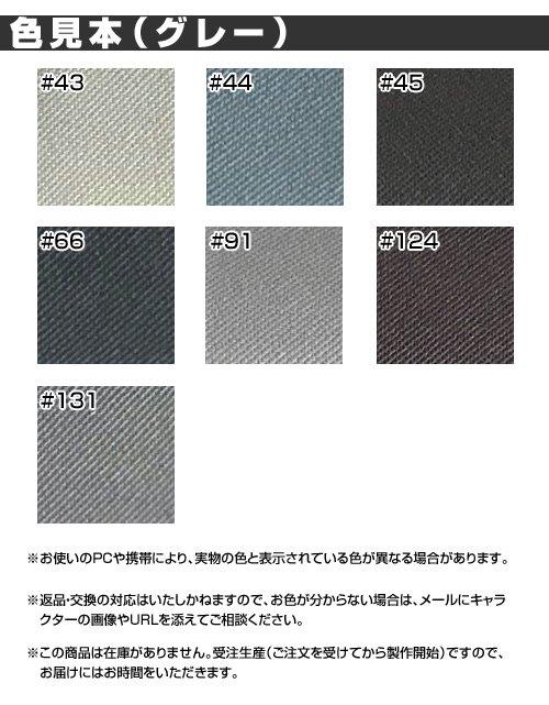ここみねっと。オリジナル制服 全132色レディースシャツ(長袖/グレー)[受注生産]