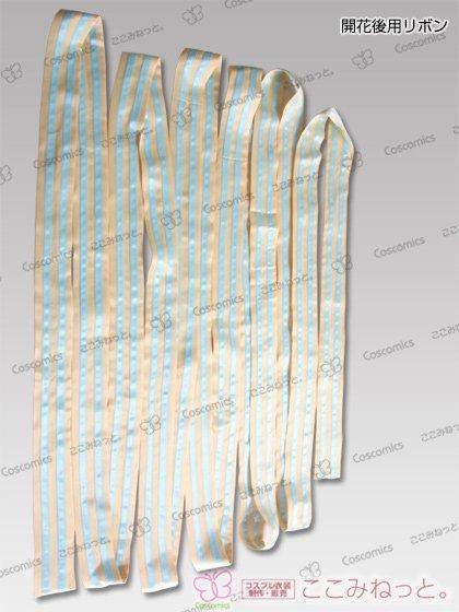 コスプレ 衣装 通販 ここみねっと。|コスプレ 衣装★【受注生産】俺プレMAXIMUM/碓氷真澄(開花後)<img class='new_mark_img2' src='https://img.shop-pro.jp/img/new/icons15.gif' style='border:none;display:inline;margin:0px;padding:0px;width:auto;' />