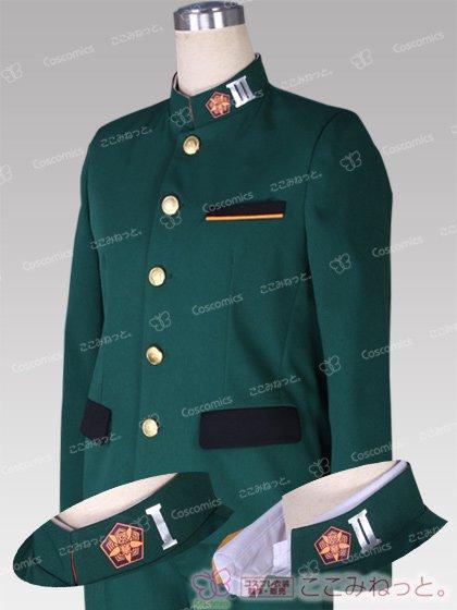 A3 私立欧華高校制服[受注生産]