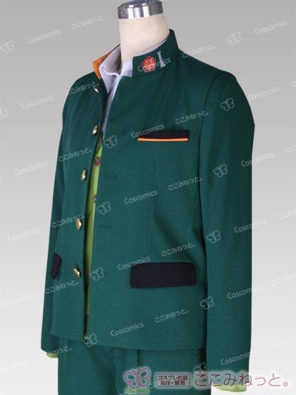 A3 私立欧華高校制服(皇天馬)[受注生産]