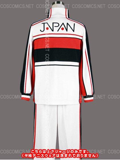 テニスの王子様 テニプリ U-17勝ち組(白)ジャージ(◆上下ジャージのみ)[受注生産]