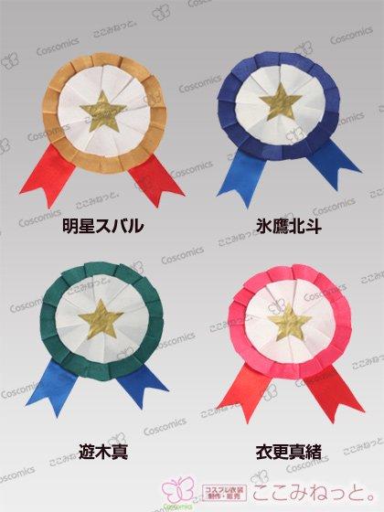 あんスタ 3周年記念(Trickstar)[受注生産]