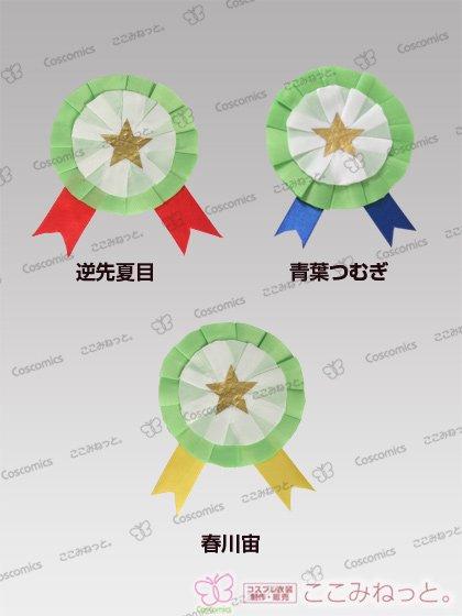 あんスタ 3周年記念(Switch)[受注生産]