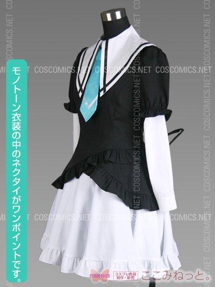 【旧製品】探偵オペラミルキィホームズ ホームズ探偵学院制服