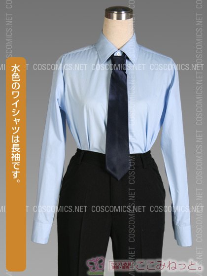 黒子のバスケ 帝光中学校男子制服[受注生産]