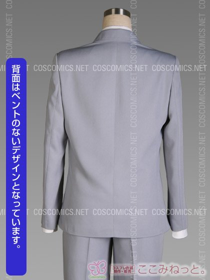 黒子のバスケ 海常高校男子制服[受注生産]