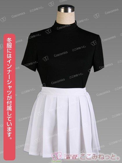 カードキャプターさくら CCさくら 友枝小学校女子制服(■冬服)[受注生産]