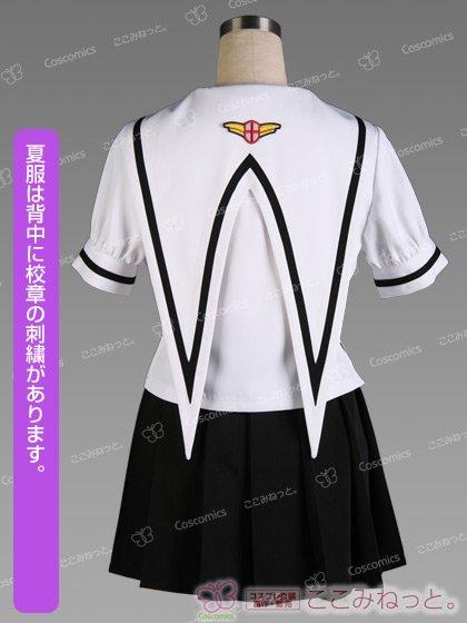 カードキャプターさくら CCさくら 友枝小学校女子制服(○夏服)[受注生産]