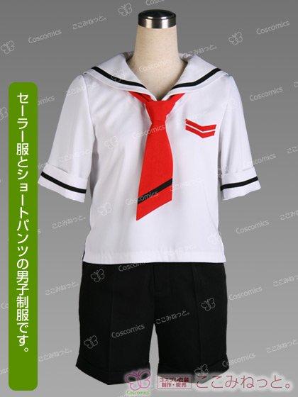 カードキャプターさくら CCさくら 友枝小学校男子制服(○夏服)[受注生産]