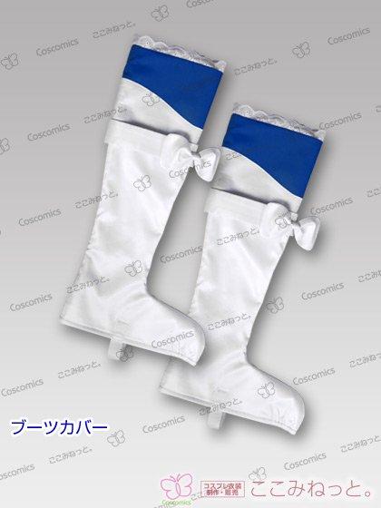 アイカツ スターライト学園制服[受注生産]