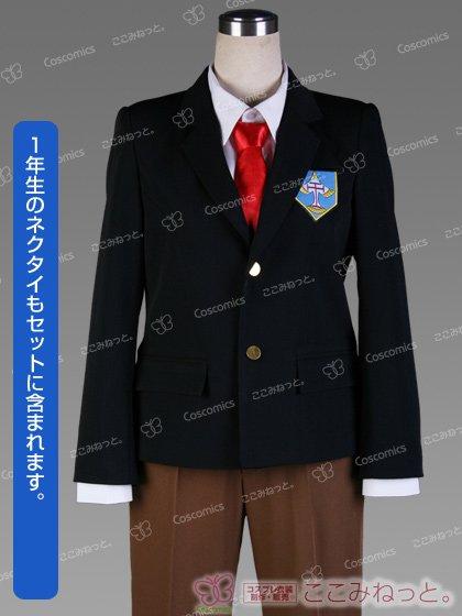 Free 岩鳶高校男子制服[受注生産]