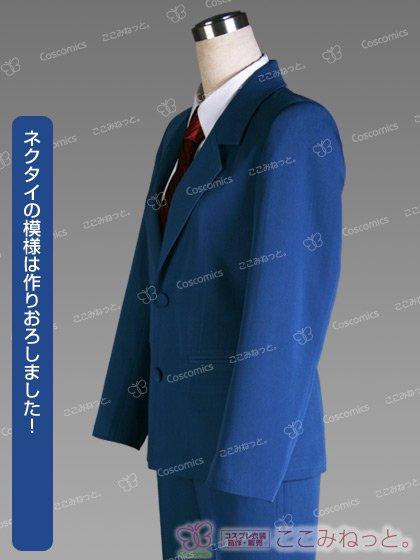 黒子のバスケ 桐皇学園高校男子制服[受注生産]