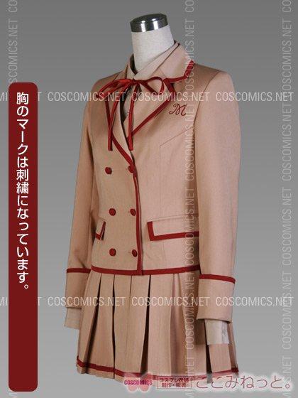 【旧製品】夢色パティシエール 聖マリー学園女子制服