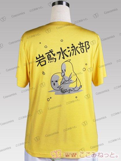 Free 岩鳶高校水泳部Tシャツ[受注生産]