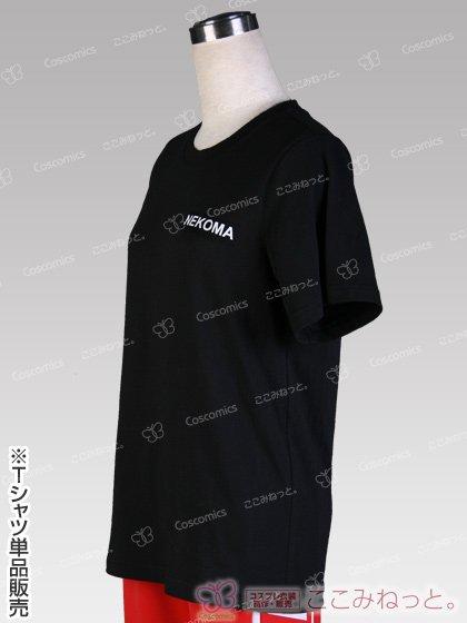 ハイキュー!! ●音駒高校排球部Tシャツ[受注生産]