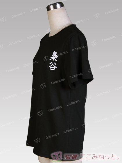 ハイキュー!! ▲梟谷学園排球部Tシャツセット[受注生産]