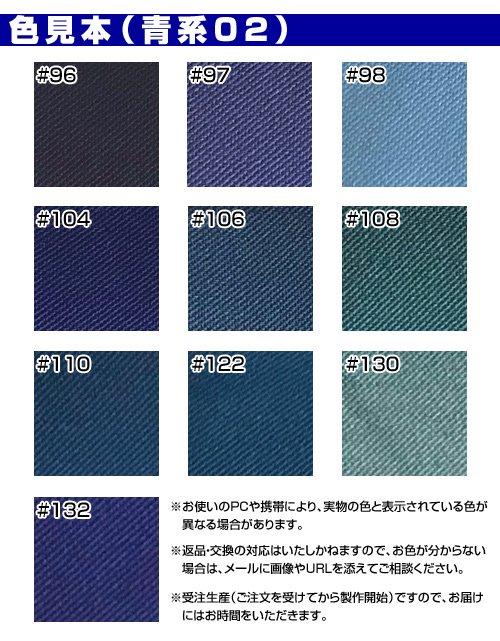 ここみねっと。オリジナル制服 全132色メンズブレザー(シングルボタン/青系02)[受注生産]