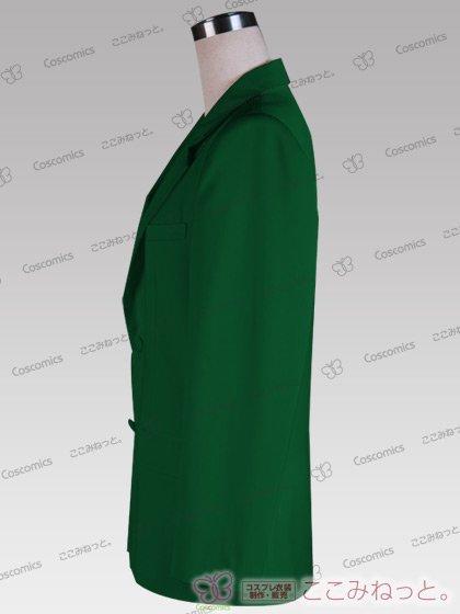 ここみねっと。オリジナル制服 全132色メンズブレザー(シングルボタン/緑系03)[受注生産]