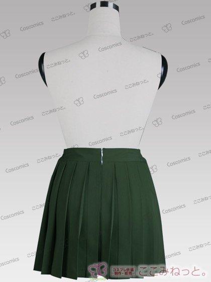 ここみねっと。オリジナル制服 全132色16プリーツスカート(緑系02)[受注生産]