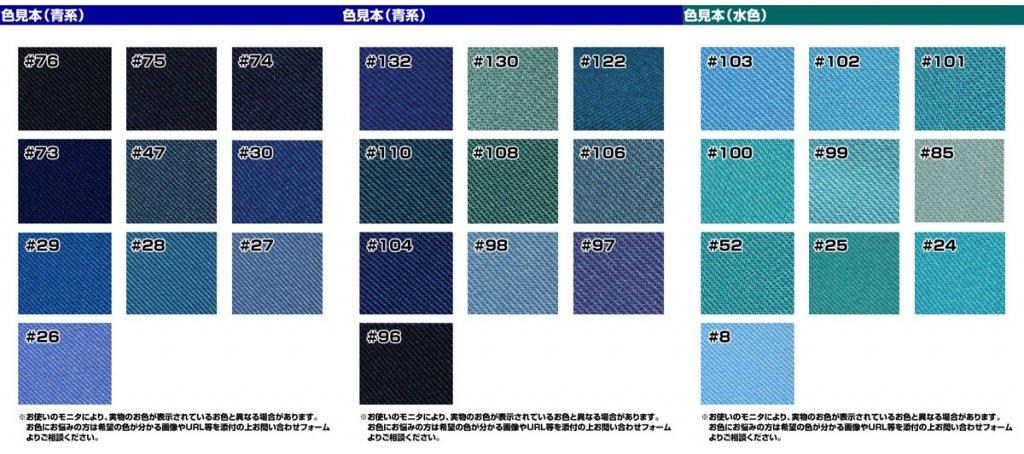 ここみねっと。オリジナル制服 組み合わせ132×132×132色!半袖セーラー服(混紡スカーフ)[受注生産]