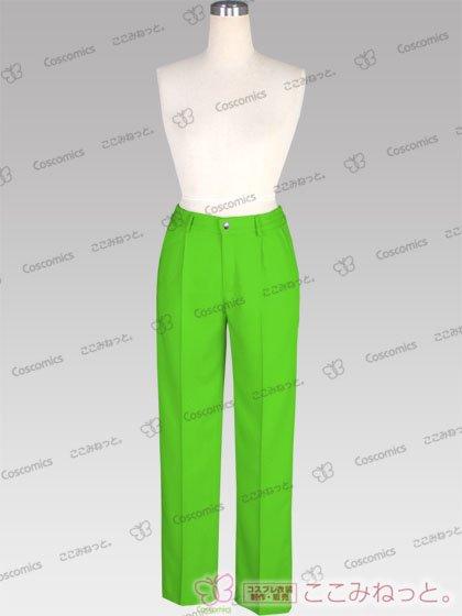ここみねっと。オリジナル制服 全132色メンズパンツ(緑系01)[受注生産]