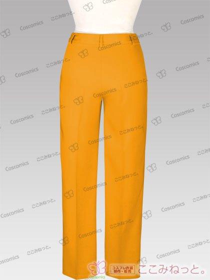 ここみねっと。オリジナル制服 全132色メンズパンツ(オレンジ・黄)[受注生産]