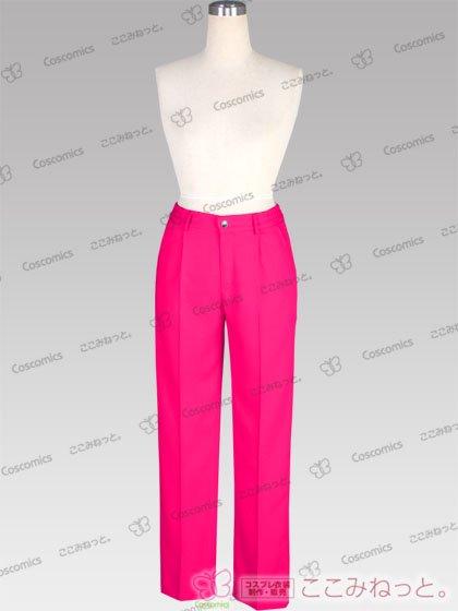 ここみねっと。オリジナル制服 全132色メンズパンツ(ピンク)[受注生産]