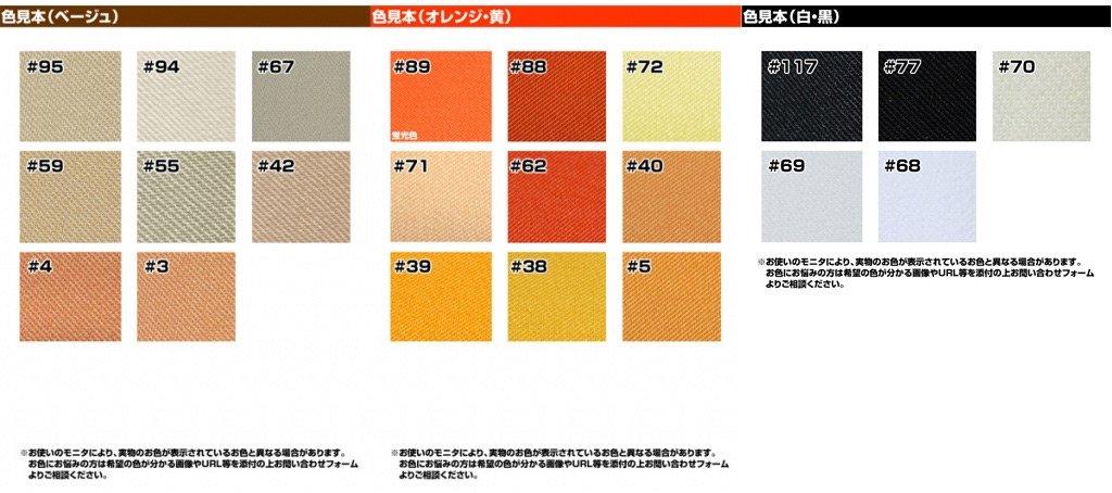 ここみねっと。オリジナル制服 組み合わせ132×132×132色!長袖セーラー服(混紡スカーフ)[受注生産]