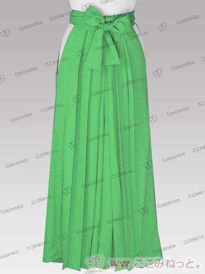 コスプレ 衣装 通販 ここみねっと。|コスプレ 衣装★【受注生産】ここみねっと。オリジナル 全132色袴(緑系01)