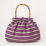 B1001 1960年代デンマーク製パープル横縞手織物バンブーがま口バッグ