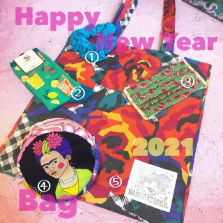 <img class='new_mark_img1' src='https://img.shop-pro.jp/img/new/icons4.gif' style='border:none;display:inline;margin:0px;padding:0px;width:auto;' />Happy New Year Bag!! 2021