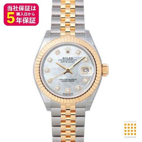 the latest ccd3e 7bcdc ロレックス 279173NG デイトジャスト28 ホワイトシェル レディース 2016年発表モデル -  ロレックス・ウブロ等のメンズ・レディース腕時計の通販なら松田宝飾