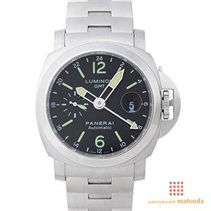 ルミノール GMT PAM00297