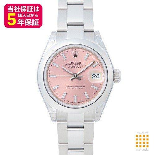 hot sales aa223 2f99e ロレックス 279160 デイトジャスト28 ピンク オイスターブレス レディース